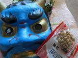 box-s-r3pdfw6humjwk44d6qpjccf7pe-1001